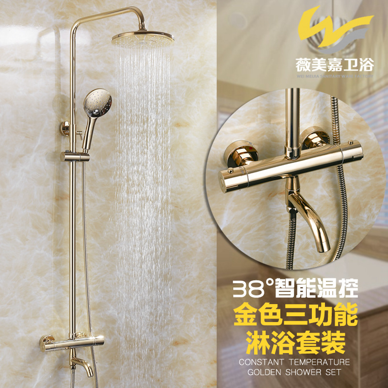 Plumbing sanitary ware wholesale spring shower thermostatic valve core suit all golden copper tap shower shower set