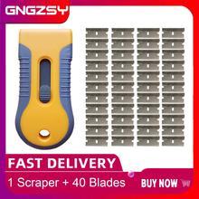 CNGZSY ทำความสะอาดหน้าต่างกาว Scraper สีรถ Scratch Remover เซรามิคแก้วเตาอบ Retractable ไม้พาย 40 ชิ้นใบมีด E16 + 40 เมตร