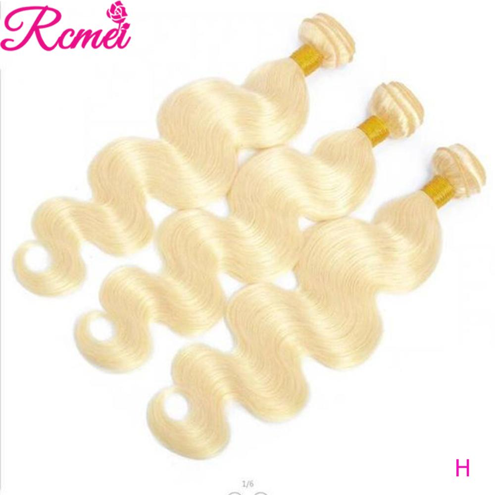 Rcmei 613 Honey Blonde 1/3/4 Brazilian Hair Bundle Body Wave 100% Remy Human Hair Weft 26 28 30 32 Inch Free Shipping Rcmei Hair