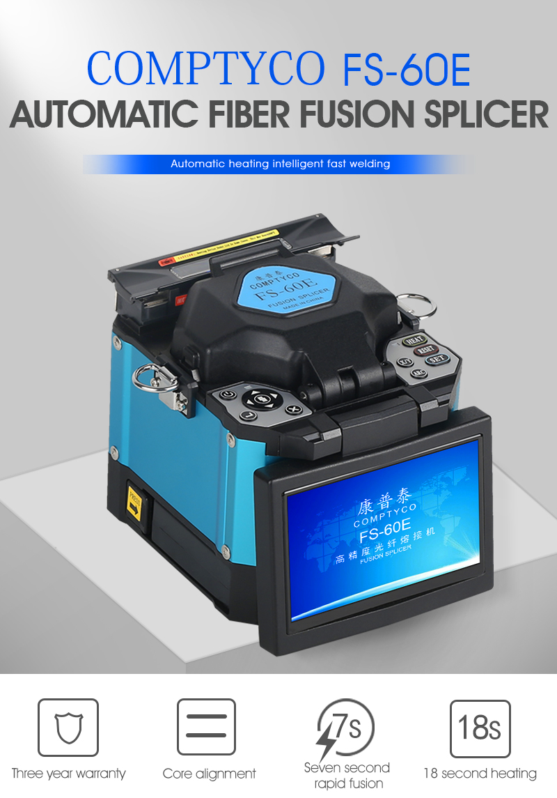 New product promotion COMPTYCO FTTH Fiber Optic Welding Splicing Machine Optical Fiber Fusion Splicer FS-60E