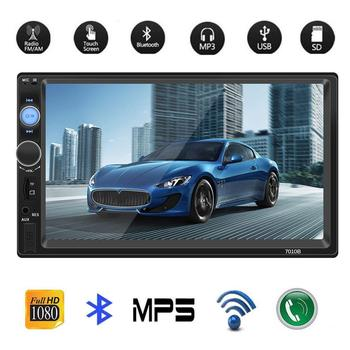 Auto Radio Bluetooth MP5 Player 2 din Car Multimedia Player 7 Inch Touch Screen Car MP5 Player Connected To The Camera