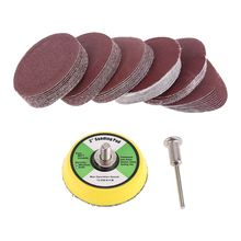 2 Inch 50mm Sanding Discs Paper Polishing Disc + Sandpaper Pad Tool Set
