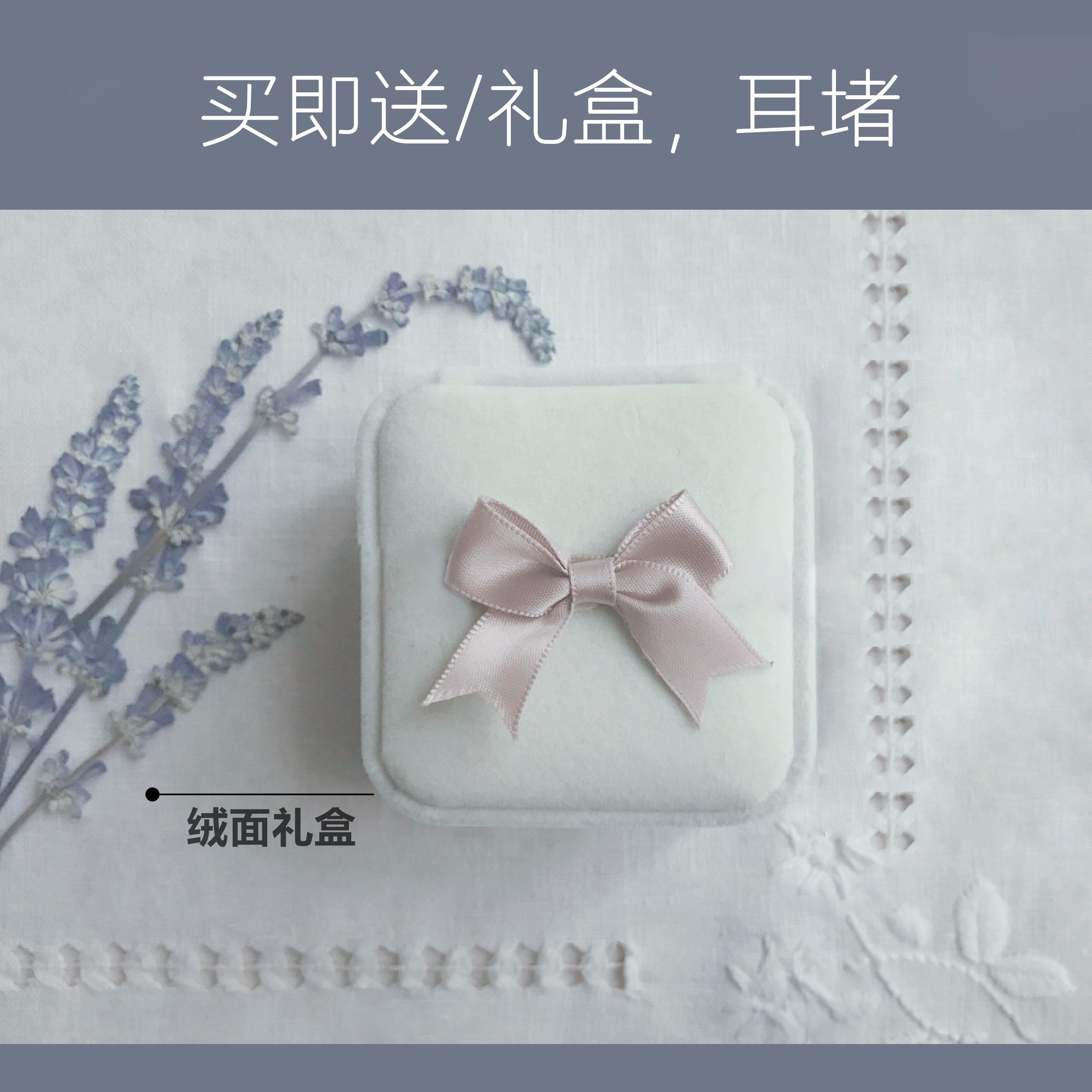Xingyue fée fille coeur ins boucles d'oreilles oreille clips Sen super fée visage mince mignon bijoux - 4