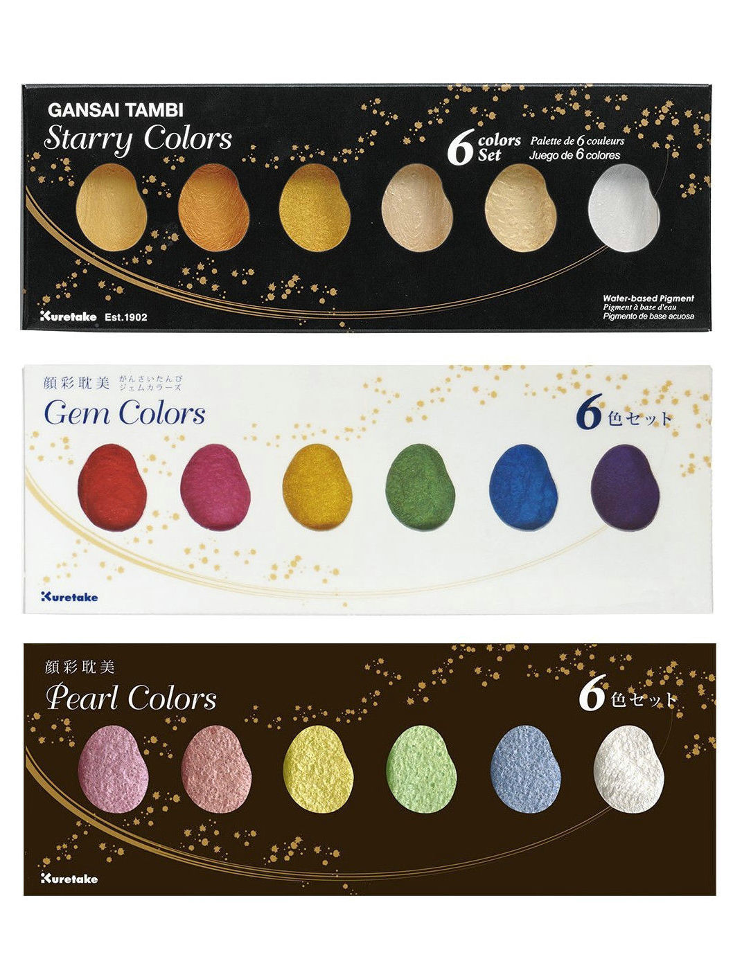 Japan ZIG Kuretake GANSAI TAMBI Starry/Pearl/Gem Watercolor Metallic Gold Paints 6 Colors Set Painting Supplies