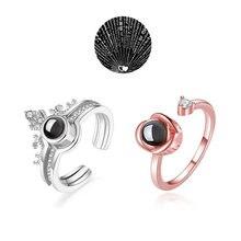 Женское кольцо с проекцией «Я тебя люблю» на 100 языках