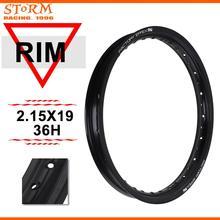 Универсальный серебристый черный обод колеса мотоцикла круг 2,15X19 36H спицевое отверстие высокая прочность черный обод 2,15*19 36 для KTM HONDA