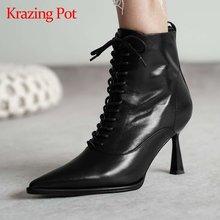 Krazing pot/зимняя обувь из натуральной кожи на необычном высоком