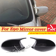 M3 Look New Design Side Mirror Cover Caps Add on Style ABS Gloss Black For BMW E90 3-Series Sedan 1:1 Replacement 2-Pcs 2005-07