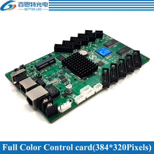 HD-C15 USB+2 Ethernet Port(Can connect Receiving card) Asynchronous Full Color LED Display Control Card