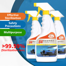 10/100pcs Car Laundry Pet Floor 84 Chlorine-containing Disinfection Effervescent Tablet With 500ml Spray Bottle Home Tool TSLM1(China)