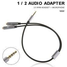 Pohiks 1pc de alta qualidade 3.5mm áudio mic splitter cabo portátil durável macho para dupla fêmea fone ouvido adaptador