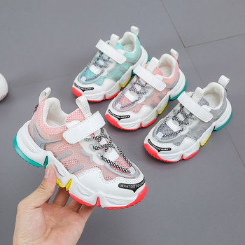 SKHEK Summer Rainbow Kids Sport Shoes For Girls Sneakers Students Breathable Casual Children Shoes Girls Sneakers Shoes Boys