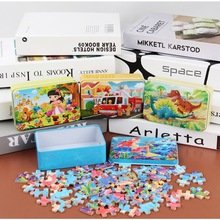 Hot Sale 60 slice puzzle wood Animal 3d children wooden toys Jigsaw educational intelligence kids games