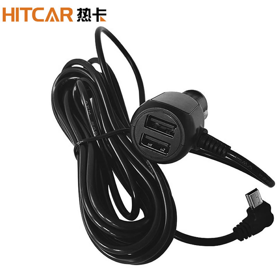 <font><b>Car</b></font> Truck Ciga Light Micro <font><b>Mini</b></font> Dual <font><b>USB</b></font> <font><b>Charger</b></font> <font><b>Adapter</b></font> Cable Power Inverter Converter for GPS Tablet Phone PDA DVR Recorder image