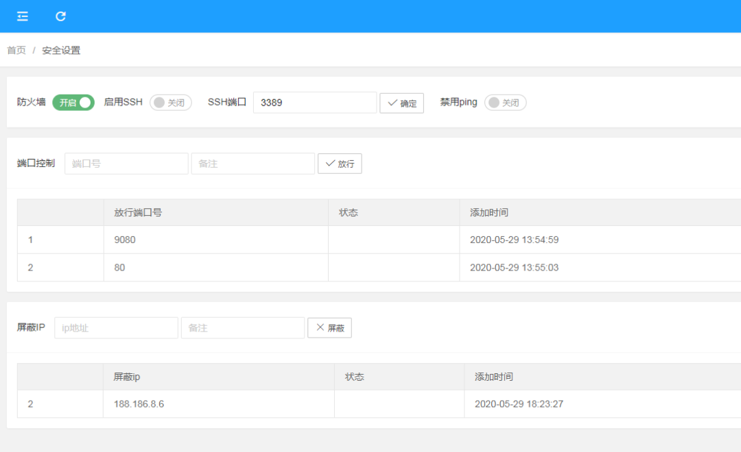 phpstudy-小皮 windows web面板开启公测