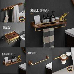 Полка для полотенец, настенная Полка для полотенец черного ореха, деревянная бумажная коробка для ванной комнаты