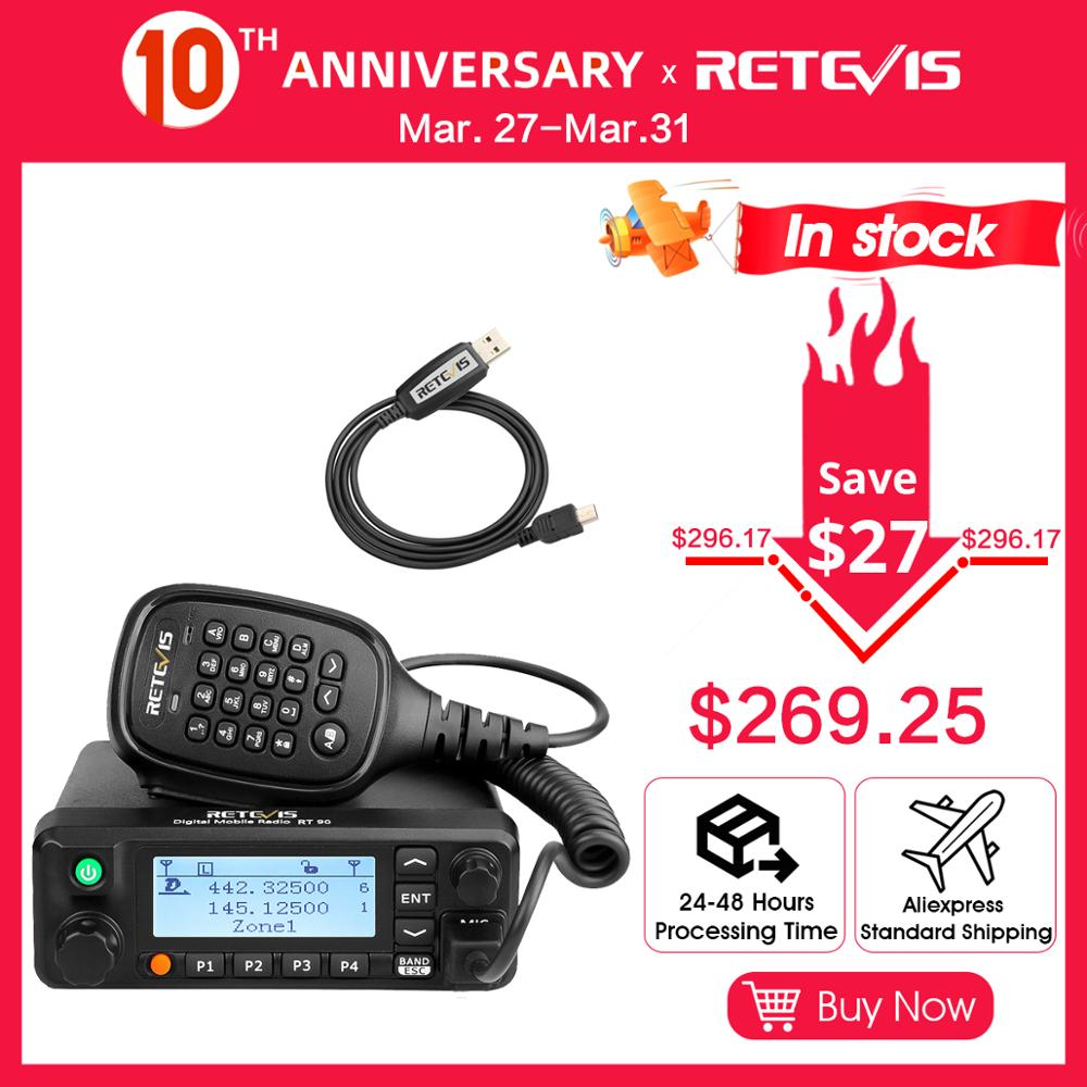 Retevis RT90 DMR Digital Mobile Radio Two-way Car Radio Walkie Talkie 50W VHF UHF Dual Band Ham Amateur Radio Transceiver +Cable