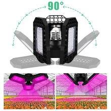Фито лампа светодиодный ac85 265v роста растений светильник