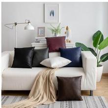 Черно-белая однотонная искусственная кожа pu искусственная кожа Европейская американская ретро кожаная диванная подушка крышка