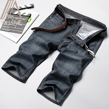 Mens Jeans 28-40 Size Calf-Length Pants Slimming Daily Casua