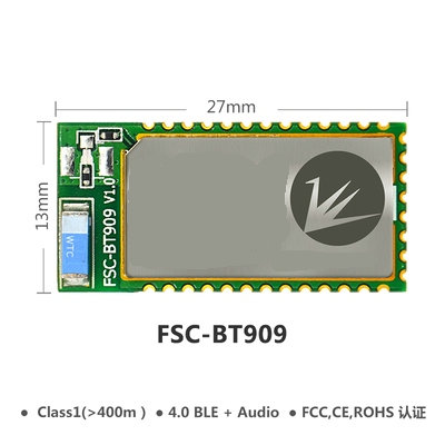 FSC-BT909 Remote Bluetooth Dual-mode Module Data Transmission SPP/BLE/HFP