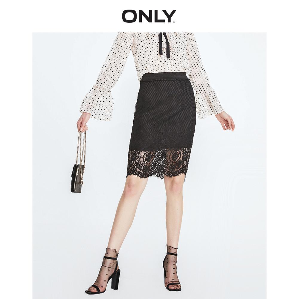 ONLY Women's Lace High-rise Skirt | 11921G505