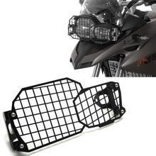 Motorcycle Headlight Guard Protector Protection For BMW F650 F700 F800 GS/Adventure F800GS F700GS F650GS F 800/700/650 GS недорого
