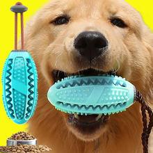 Dropshipping centro popular de borracha kong cão brinquedos pequenos acessórios do cão interativo filhote de cachorro brinquedo escova de dentes do cão bulldog francês brinquedos
