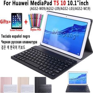 Case-Cover Bluetooth Keyboard 10-Keyboard-Case Huawei Mediapad AGS2-W09 for T5 10-keyboard-case/10.1inch/Ags2-w09/..