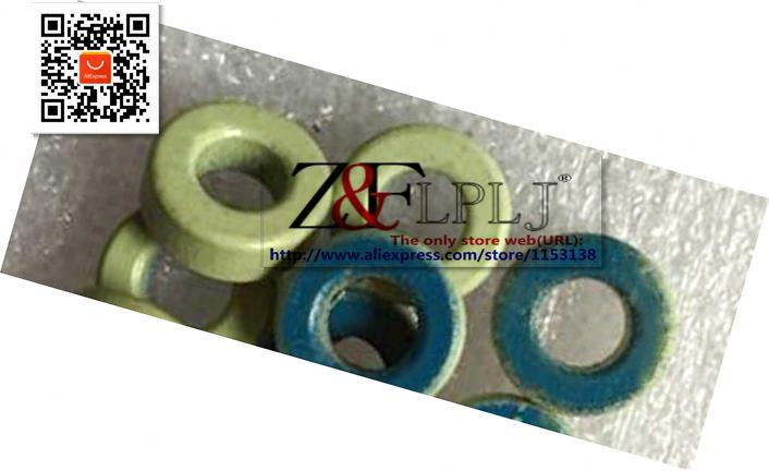 Сине-зеленое кольцо, 11*6*4 мм, высокочастотное металлическое кольцо с сердечником в виде порошка/магнитная сердцевина с защитой от помех, od11 м...