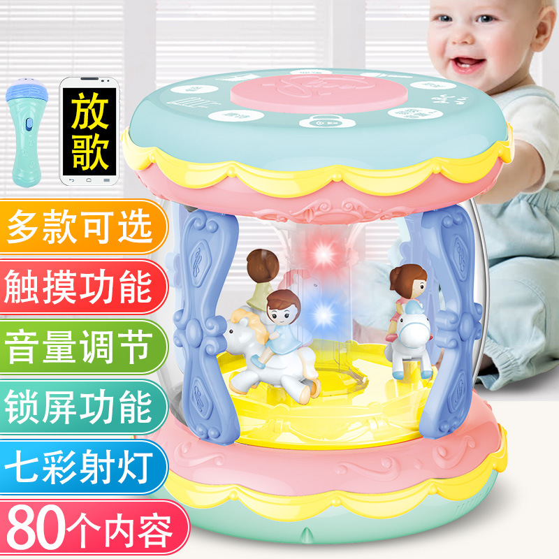 Baby Music Drum Children Hand Drum Music Infant Early Childhood Educational 1-Year-Old 0-6-12 Month 3 Chargeable Toy