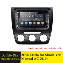 2Din Car Fascia 스테레오 라디오 CD DVD 플레이어 패널 대시 키트 트림 Facia 페이스 플레이트 프레임 베젤 Skoda Yeti 2014 + (수동 Aircon)
