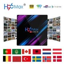 H96 MAX 9.0 Android TV Box Rockchip RK3318 4G Ram 32GB 64GB Rom H.265 4K Smart TV Box 2.4G&5G Wifi BT4.0 2G 16G Set Top Box mx10 smart tv box android 8 1 rockchip rk3328 ddr 4 gb ram 64gb rom iptv smart set top box 4k usb 3 0 hdr h 265 media player box