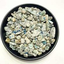 100g Natural mineral stone natural blue copper ore quartz feldspar rough stones and minerals