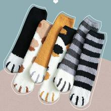 Winter Cat Claws Cute socks thick warm sleep floor socks plush coral fleece socks female tube socks multi-clor new(China)