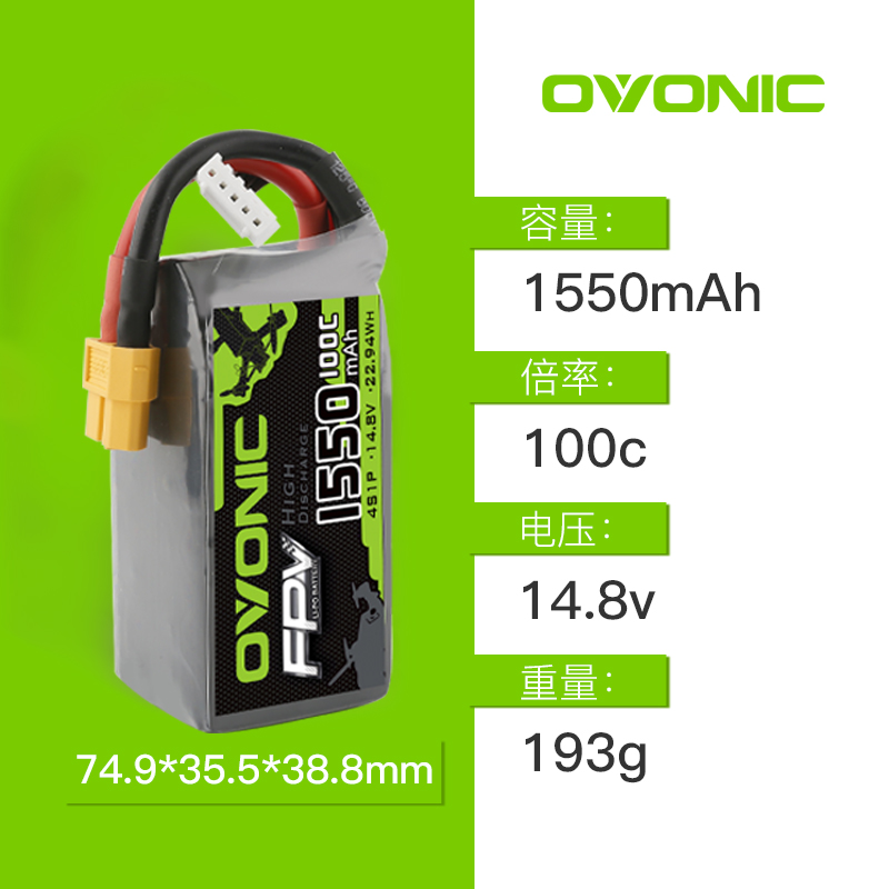 OVONIC 1550mAh 4S 100C Max 200C 14.8V Lipo Battery XT60 Plug FPV Racing Drone Quadcopter Drone Racer|Parts & Accessories| - AliExpress
