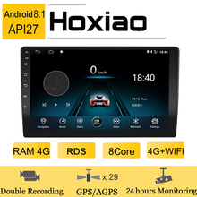 2 Din 9'' Auto Radio Player Android 8,1 8Core 4G Wifi RDS 64G 32G 16G 2G Monitor Doppel Aufnahme GPS 2Din Auto Multimedia-Player
