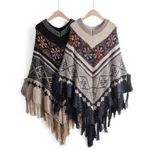Mooirue Women Sweater Kintting Cloak Vintage Harajuku Bohemia Tassel Pullover Loose Casual Korean Style Streetwear Print Tops