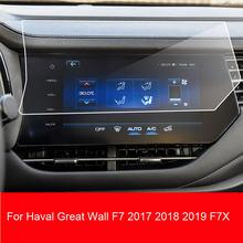 Gehärtetem Glas Schutz Film Screen Protector für Haval Great Wall F7 2017 2018 2019 2020 F7X Auto GPS Navigation Zubehör