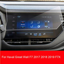 Templado Protector de vidrio Protector de pantalla de película para Haval gran pared F7 2017, 2018, 2019, 2020 F7X GPS para coche de navegación Accesorios