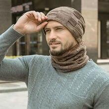 Горячая Распродажа зимняя шапка шарф набор мужская полосатая