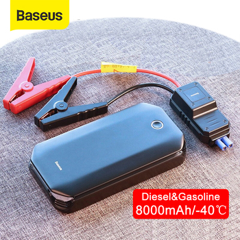 Baseus Car Power Bank 800A Jumpstarter 1
