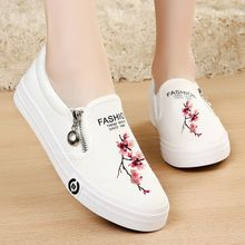 YeddaMavis Shoes Women Canvas Sneakers New Korean Wild Graffiti Side Zipper Woman Trainers