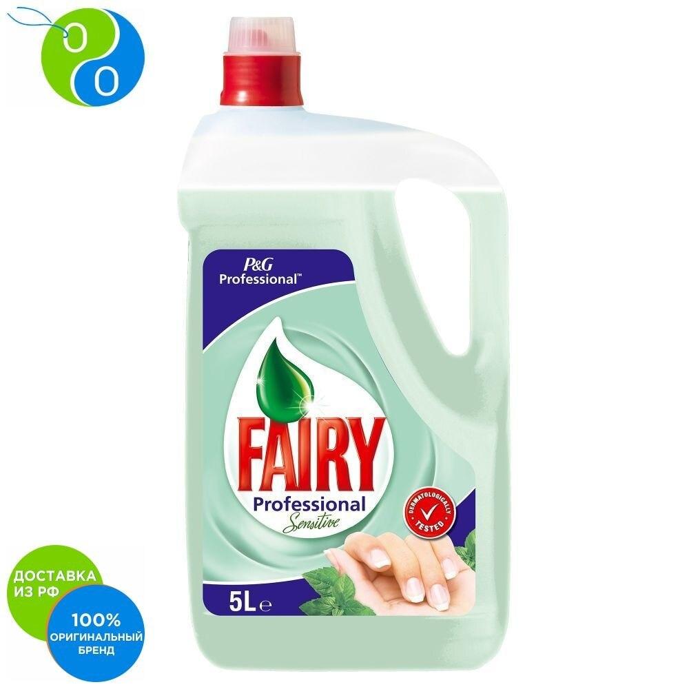 Средство для мытья посуды Fairy Professional sensitive Для чувствительной кожи рук 5 л.