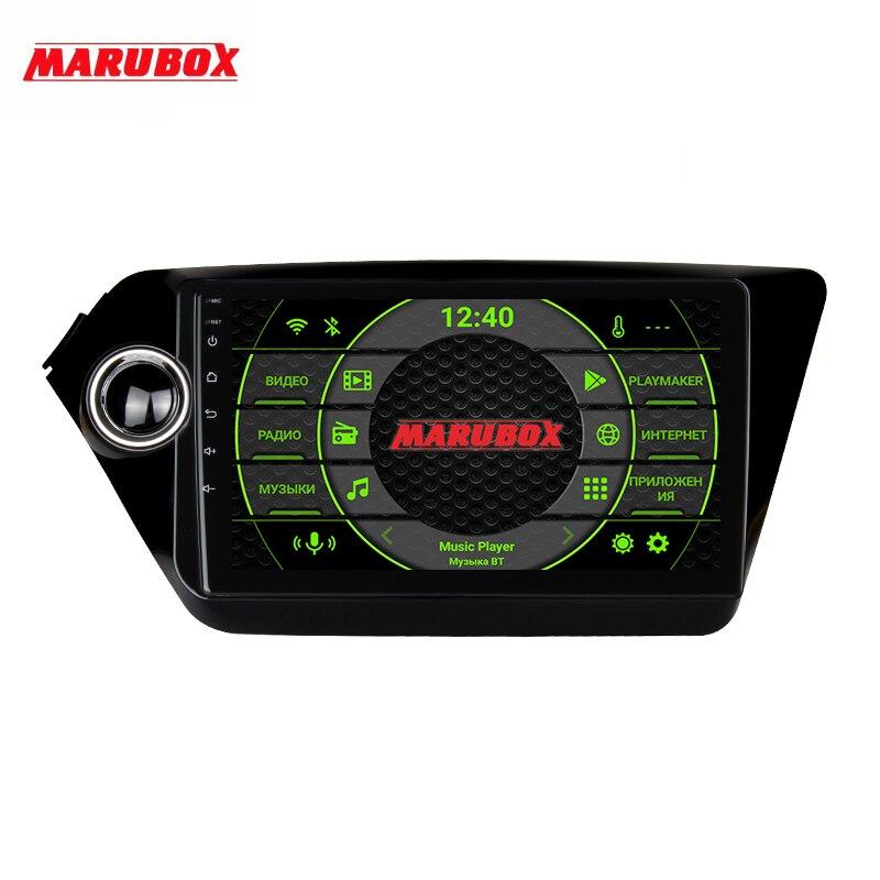 Marubox TK030 DSP, 64 GB radio cassette recorder for Kia Rio, K2 2011-2017 android 9.0 octa-core processor Rockchip PX5 powersoft k2 dsp aesop