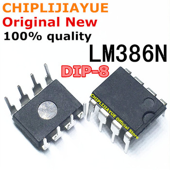 10PCS LM386N DIP8 LM386 DIP-8 LM386N-1 LM386-1 DIP New and Original IC Chipset - discount item  10% OFF Active Components