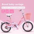 Детские велосипеды для девочек 7-8-10-12-15 лет  детский горный велосипед  педальный велосипед  детская коляска  складная  16/20 дюймов
