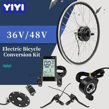 MXUS комплект для переоборудования электрического велосипеда 16-28in мотор для центрального движения колеса 48V 36 V, фара для электровелосипеда в ...