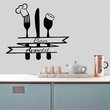 French Quote Kitchen Wall Decal Bon Appetit Sign Fork Spoon With Chef Head Vinyl Sticker Home Decor Dining Room Waterproof