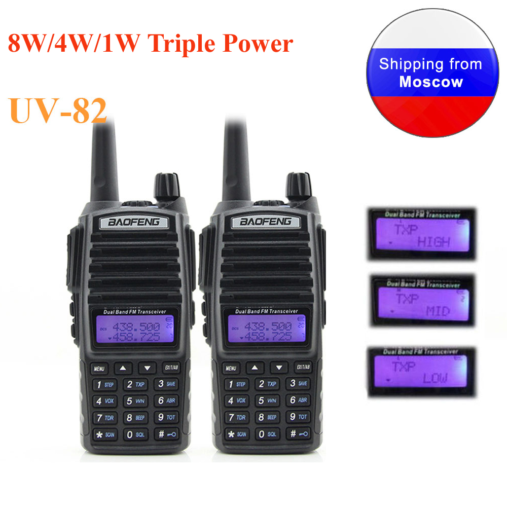 2pcs Baofeng UV-82 8W With High Mid Low 8W/4W/1W Triple Power Walkie Talkie Uv82 UHF/VHF 10km Long Range Two Way Radio